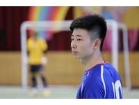 亞洲五人制/中華傷勢無礙 紀聖珐:比賽就是拼了!