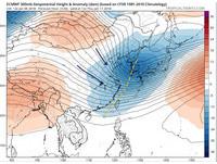 周三至周六「極地大陸氣團」籠罩下探7度 太平山12日可能降雪