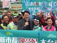 陳亭妃展現魄力 完成7天37區370公里鐵馬行