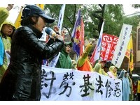 陳敏鳳/勞基法明明修好法,為何成了修惡法?