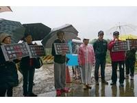 A7合宜住宅汙水排放系統出問題?!  住民向楊麗環投訴