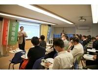 安東基地推微軟BizSpark新創火花計畫 協助新創公司躍進國際