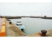 發展遊艇產業 桃市府全力打造竹圍漁港為休閒漁港