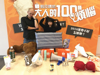 電商內容行銷大玩KUSO 100種解憂商品幫大人忘掉煩惱