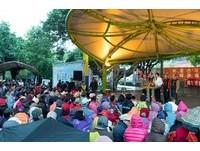 桃園天幕廣場啟用 採不砍樹和公園共榮概念設計