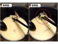 拉麵驚見水龍頭!「以為是蛤蜊」店家態度差 網:吃完才發現?