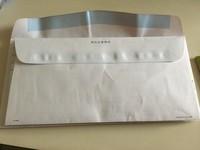 信封「神秘藍線」用法大解謎 網友長知識:難怪電影常舔!