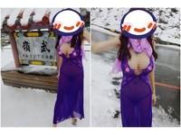 F奶妹武嶺追雪!「紫薄紗+爆北半球」民眾搶合照 網看傻:不冷嗎