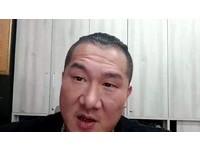 放任洋男詆毀台灣!館長宣佈退出Twitch 網心寒一星灌爆、刪App
