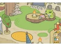 《旅行青蛙》為何爆紅? 心理師揭4大原因:蛙讓人有安全感
