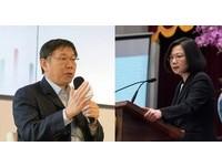 黃昭順/「台灣價值」不該淪為選舉口號