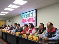 藍軍譴責賴清德、台南市府騙選票 不幫臨時人員加薪3%