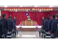 新任佳里警分局長楊華中布達 地方士紳觀禮祝賀