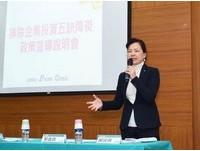 提振台灣經濟 排除企業投資五缺障礙說明會列車抵桃園