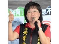 台大校長遴選爭議 黃秀霜反對政治介入校園
