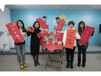 迎接農曆新年 竹市印製17萬份「一定幸福」春聯
