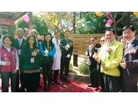 台南首家醫院附設日照中心 高榮台南分院成立