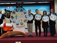 觀光局行銷跳島遊 黃健庭推薦綠島蘭嶼兩顆海上明珠