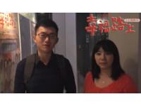 眼球央視觀賞《幸福路上》 動眼神經:「中華兒女」成長史
