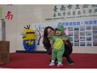 安南醫院Baby Fashion Show 小恐龍奪第1名