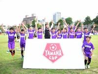 YAMAHA CUP/經過全國賽洗禮 凱旋國小也要成為強權