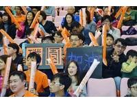 第15季SBL超級籃球聯賽-桃園場賽事 歡迎球迷來看球賽