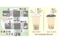 港女來3年「最怕過台灣馬路」!珍奶CP值高她驚豔:每天必喝