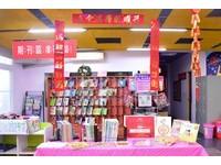配合新年節慶 花市圖兒童館推出傳統節慶主題書展