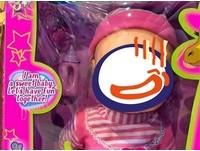 「Sweet Baby」浮腫單眼皮超厭世!2歲女童看一眼秒打槍:不要