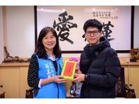花蓮市公所LINE抽獎 頭獎得主肯定社群提升政策宣導