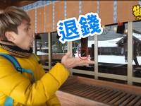 蔡阿嘎神社許願被「退錢」 實況錄影銅板真的飛回來了!