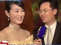 賈永婕結婚15年自爆「老公換人了」! 婚紗照曝光