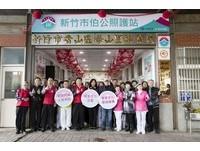 「伯公照護站」8縣市同揭牌 打造在地安養幸福客庄