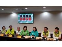 超額提名誰獲利? 民進黨台南市議員參選人有話說