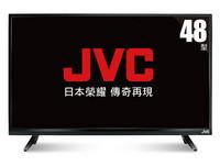 JVC 48吋電視現折5千 SOGO特賣萬元有找