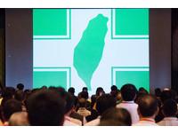 陳敏鳳/民進黨形象崩壞 何不先自問「初衷何在」