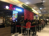 首次拓點外縣市 北市知名麻辣鍋進駐大江購物中心