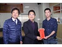 黃健庭慰問社福團體 致贈春節加菜金