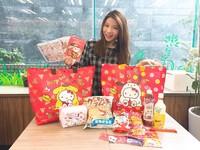 Hello Kitty粉絲必搶!限量15萬份「開運金喜福袋」小7開放預購
