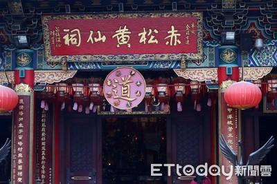 香港黃大仙廟、清真寺關閉14天!超過4人聚集「罰19萬元關半年」