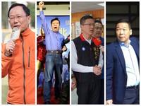 倒數3天!蔣萬安若未現身 國民黨台北市長將4選1
