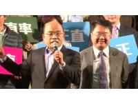 吳秉叡有超過30名立委站台 建議羅致政要勤跑基層
