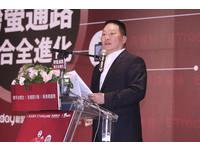 王令麟:虛擬貨幣未來趨勢 6月將推東森幣