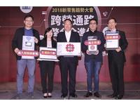 王志仁:台灣新零售呈現多屏趨勢 掌握跨螢溝通才有效