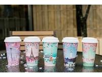 浪漫破表!「櫻花風草莓歐蕾」有滿滿果乾 小7全台限量40萬杯