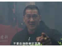 館長怒嗆:不要在「消防車上深蹲」 這次是公益廣告啦!