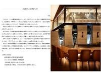 神戶牛名店賣假肉…半年後收「退費信」!台灣客震驚:這招高竿