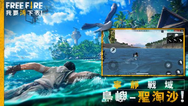 手機 遊戲 修改 版