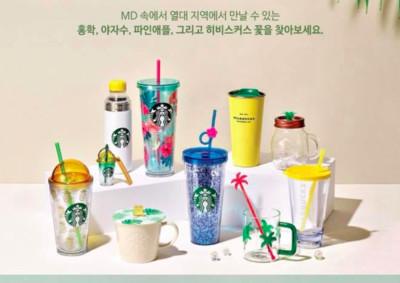 搶著要!韓國星巴克限量新品「鳳梨、紅鶴杯」網讚找代購