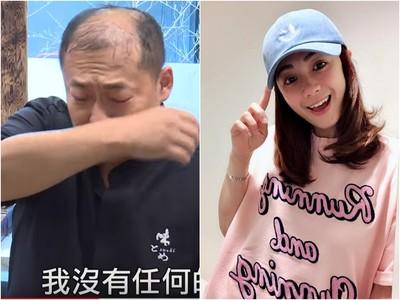 柯以柔逼簽財產分離書 郭宗坤憋6個月爆哭「我被看不起」